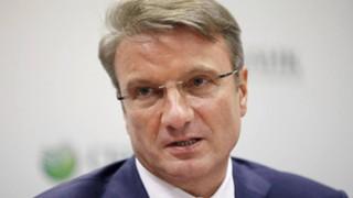 Греф в интервью CNBC назвал срок снятия санкций