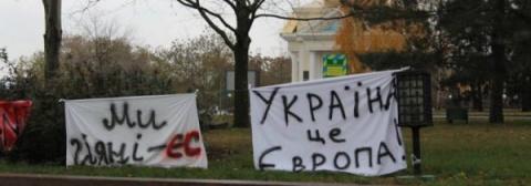 Началась украинизация Европы