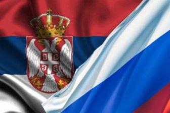 Президент Сербии: Наша стран…