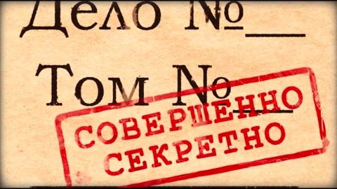 7 секретов СССР, не раскрыты…
