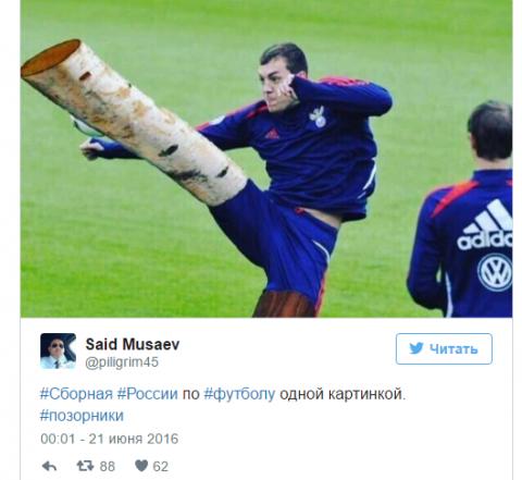 Шокирующие подробности вылета сборной России с Евро-2016