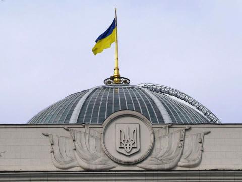 """Новости Украины: чем """"удивил"""" Порошенко во время ежегодного послания депутатам Рады"""