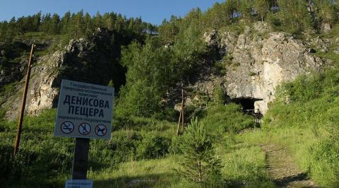 Артефакты Тартарии, которые скрывают от нас и периодически уничтожают! Алтайская «женщина Икс» и её иголка для житья