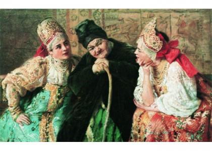 Старые славянские свадебные обряды