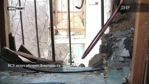 ВСУ продолжает обстрел мирных граждан ДНР