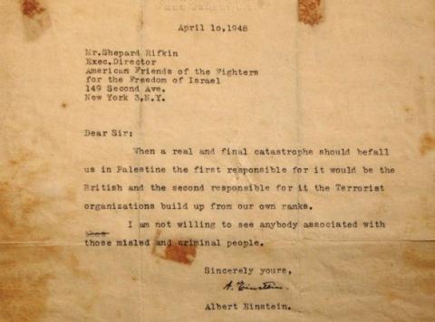 Письмо А. Эйнштейна