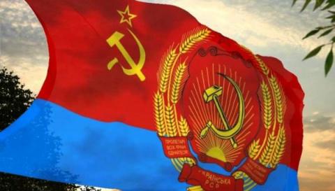 ВС ДНР требуют восстановить международный правовой статус УССР