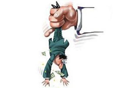 Генпрокуратура обеспокоилась зарубежными счетами чиновников и бизнесменов