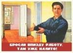 Александр Андреевич