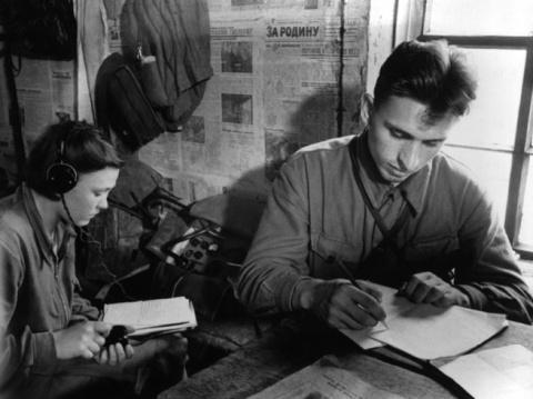 Как советские спецслужбы бан…