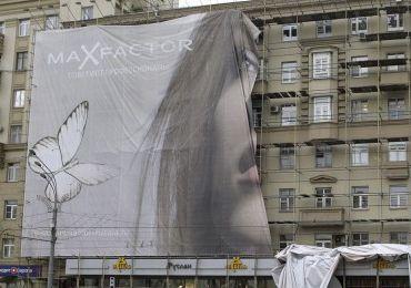 В Москве рекламу маскируют под вывески