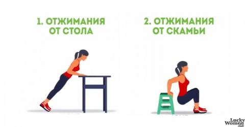 5 упражнений для красивых ручек