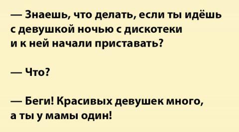 Ну очень прикольные анекдоты от Михалыча