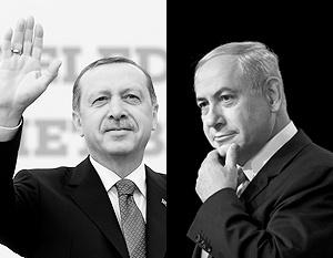 Турция помирилась с Израилем…