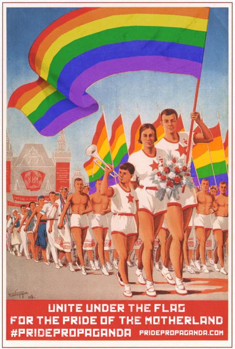 Советские плакаты раскрасили в радужные цвета