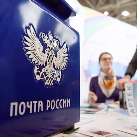 Источники: «Почта России» мо…