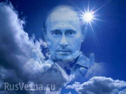 Как русский президент стал а…