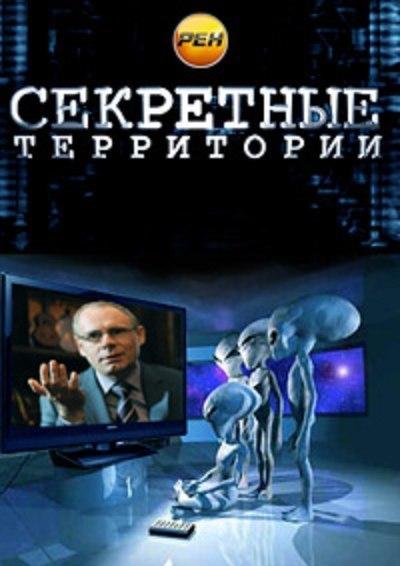 """""""Свободная пресса"""" о подоплеке засилия паранормального на ТВ"""