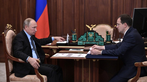 Путин потребовал от Мединско…