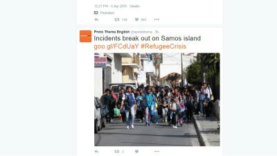 Сотни мигрантов устроили бес…