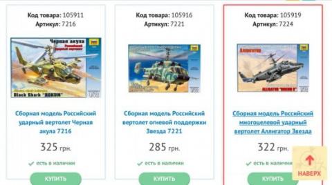Мегазрада: в Киеве продают и…
