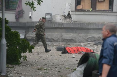 Позор Украине