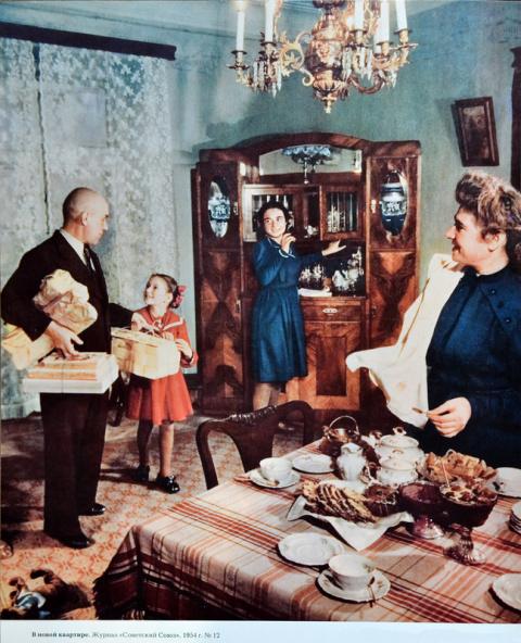 Советские квартиры 1950-х