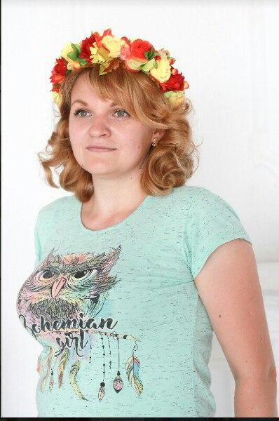 Таня Левина