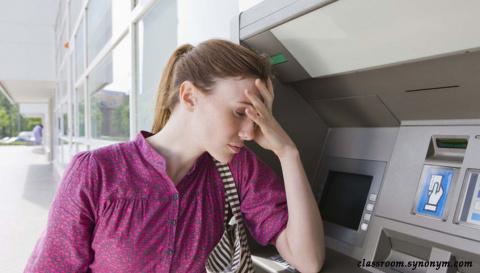 Вот как за 1 минуту вернуть карту, которую «съел» банкомат