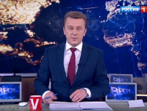 Запрещенный видеорепортаж канала «Россия-1» о Молдове опубликовали в Интернете