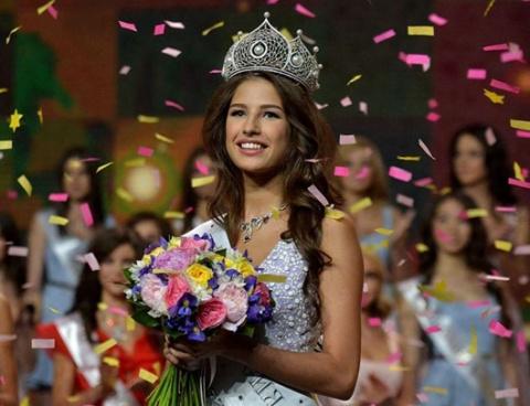 38 номер на мисс россия 2016 для получения