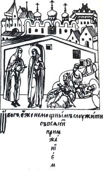Медицина в средние века на Руси