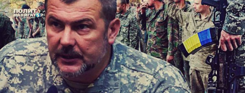 Депутат Верховной Рады: Гото…