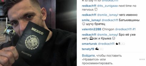 Зрада или - Они любят Украин…
