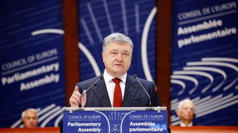 Украина потребовала от ПАСЕ подать на Россию в суд
