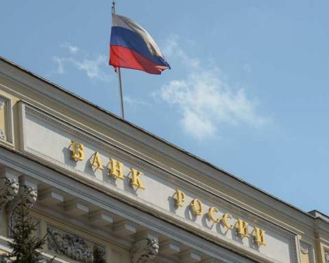 Банк России снизил ставку до 9,25%