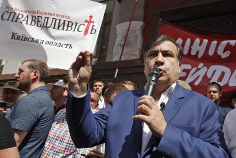 Саакашвили намеревается поменять власть в Киеве