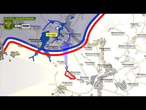 ЛНР: карта обстрелов со стороны ВСУ. 11 июля 2017