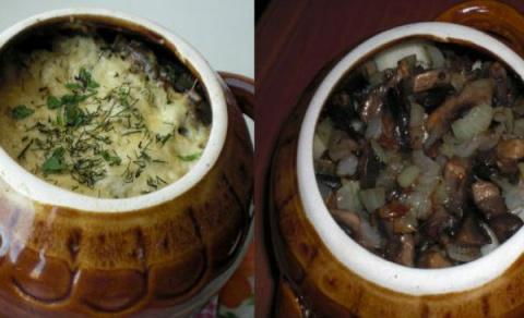 Фрикадельки с картошкой и гр…