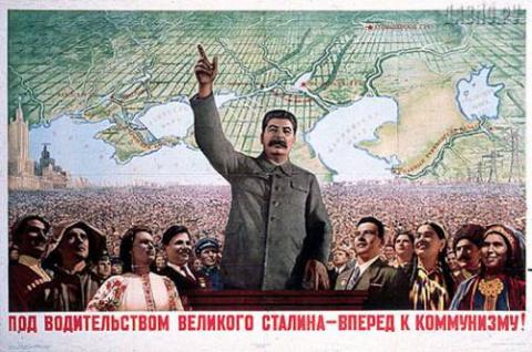 Уже не существующая страна, с её героями,ценностями, народом...(часть вторая)
