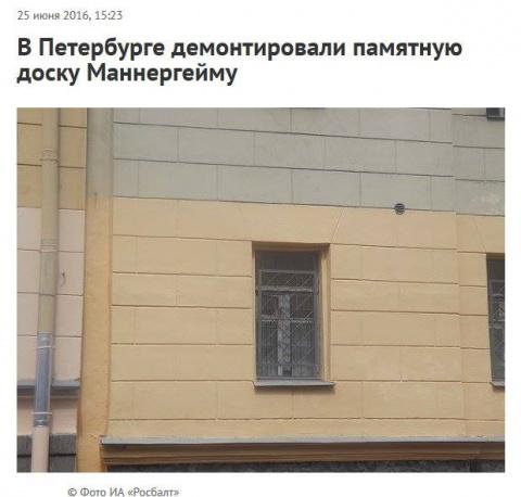 В Петербурге демонтировали п…