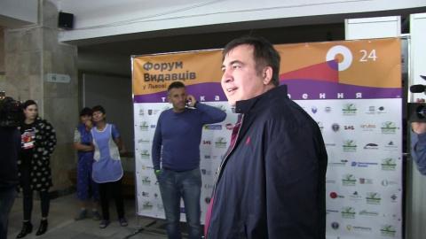 Саакашвили заявил о планах п…