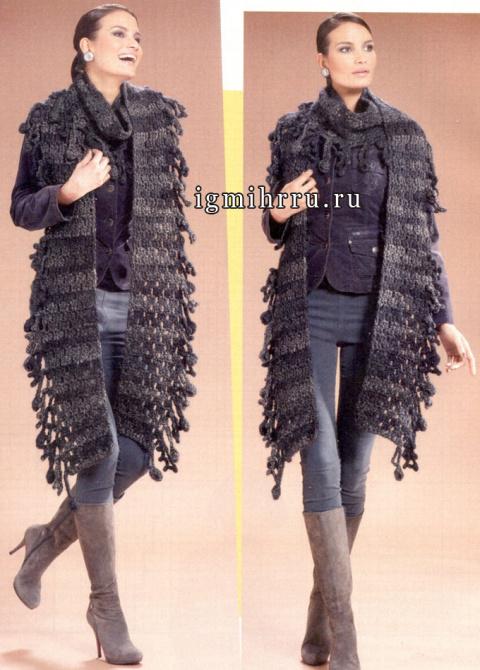 Длинный шарф с красивой «игривой» бахромой
