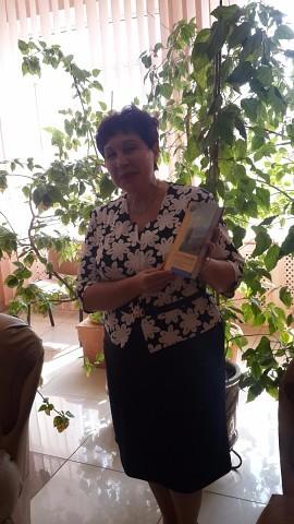 Татьяна Семченко