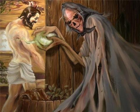 Нечистая сила. Словарь русских мифических духов и нежити (-Н-)