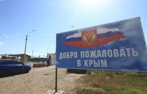 В Крыму рассказали об усилении мер безопасности на границе с Украиной