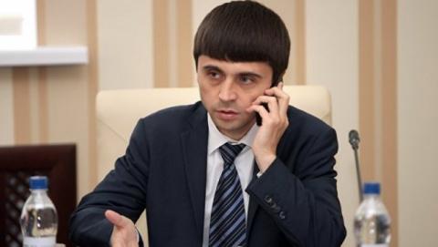 """""""А Сибирь вам не отдать?"""". В…"""