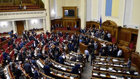 На Украине вступил в силу за…