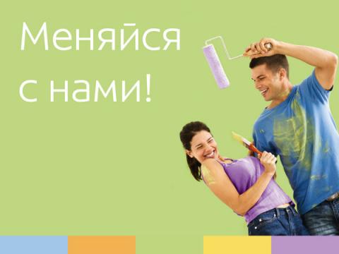 АЛЕКСАНДР САЖНЕВ