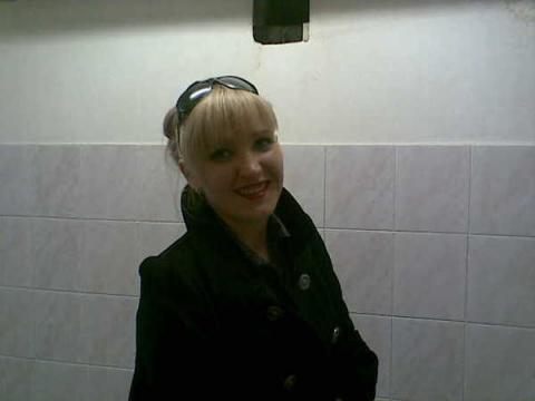 Ирина Валерьевна Карнаухова